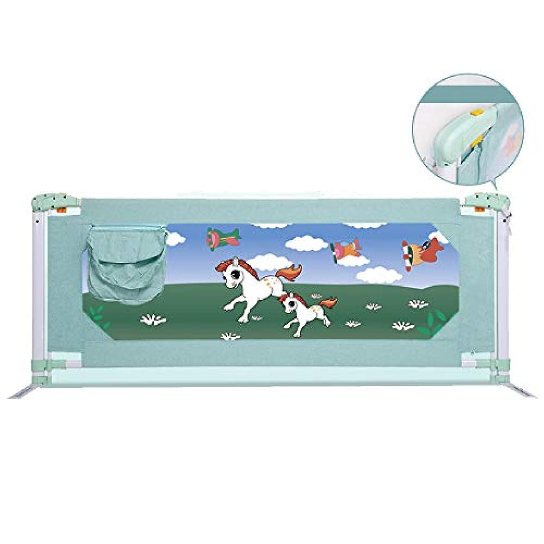 マ?チョン ガードレール 子供用ベッドガードレールベビーベッドサイドフェンス防じんベッドバッフルレニング (サイズ さいず : L-180cm)