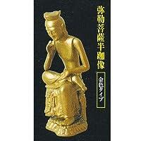 和の心 仏像コレクション(再販) [4.弥勒菩薩半跏像(金色タイプ)](単品)