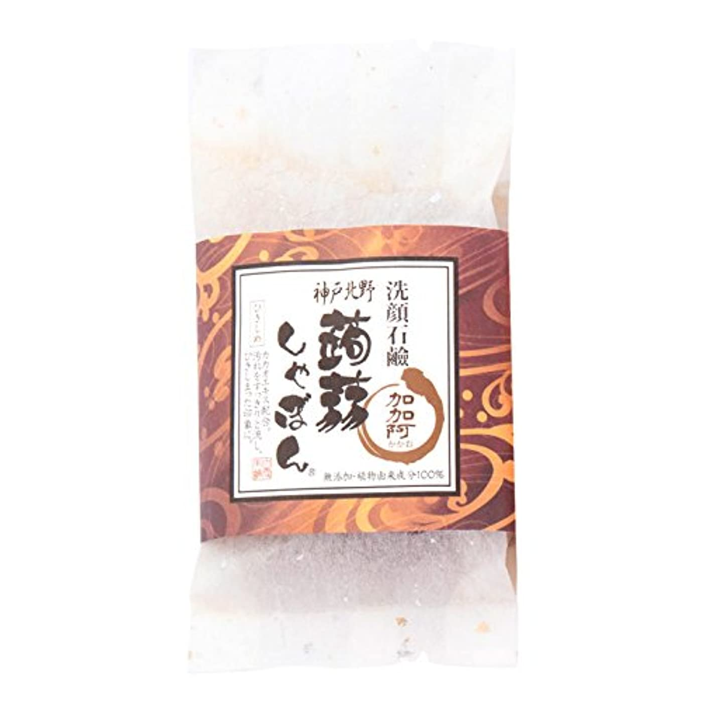 初心者つかむ褒賞神戸蒟蒻しゃぼん神戸 加加阿(かかお)