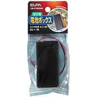 ELPA スイッチ&カバー付電池ボックス9V形*1本 UM-SC006NH