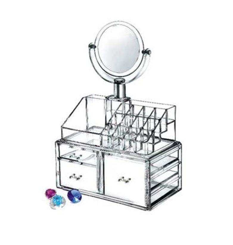 エレガント緩めるテーブルを設定する多層引き出しタイプデスクトップ収納ボックス化粧品ケース透明化粧品収納ボックススキンケア収納ラック3グリッド