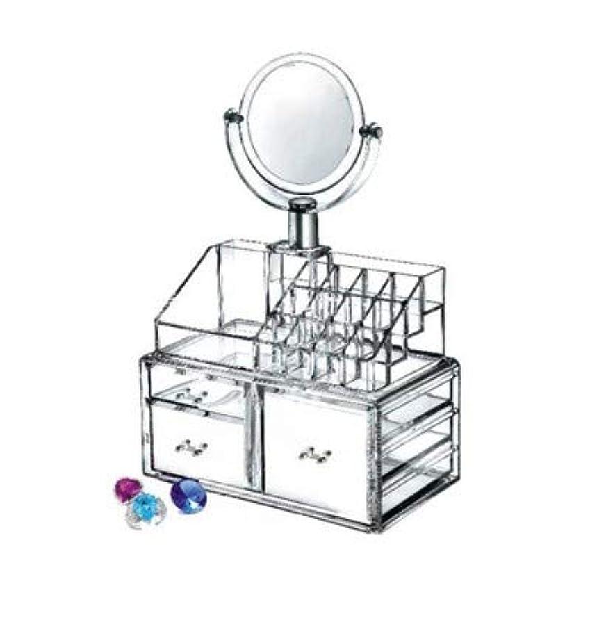思い出す作詞家アルネ多層引き出しタイプデスクトップ収納ボックス化粧品ケース透明化粧品収納ボックススキンケア収納ラック3グリッド