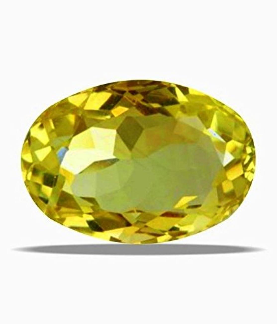 シネマプレゼンテーション女性天然認定シトリンLoose宝石9.2カラットby gemselect