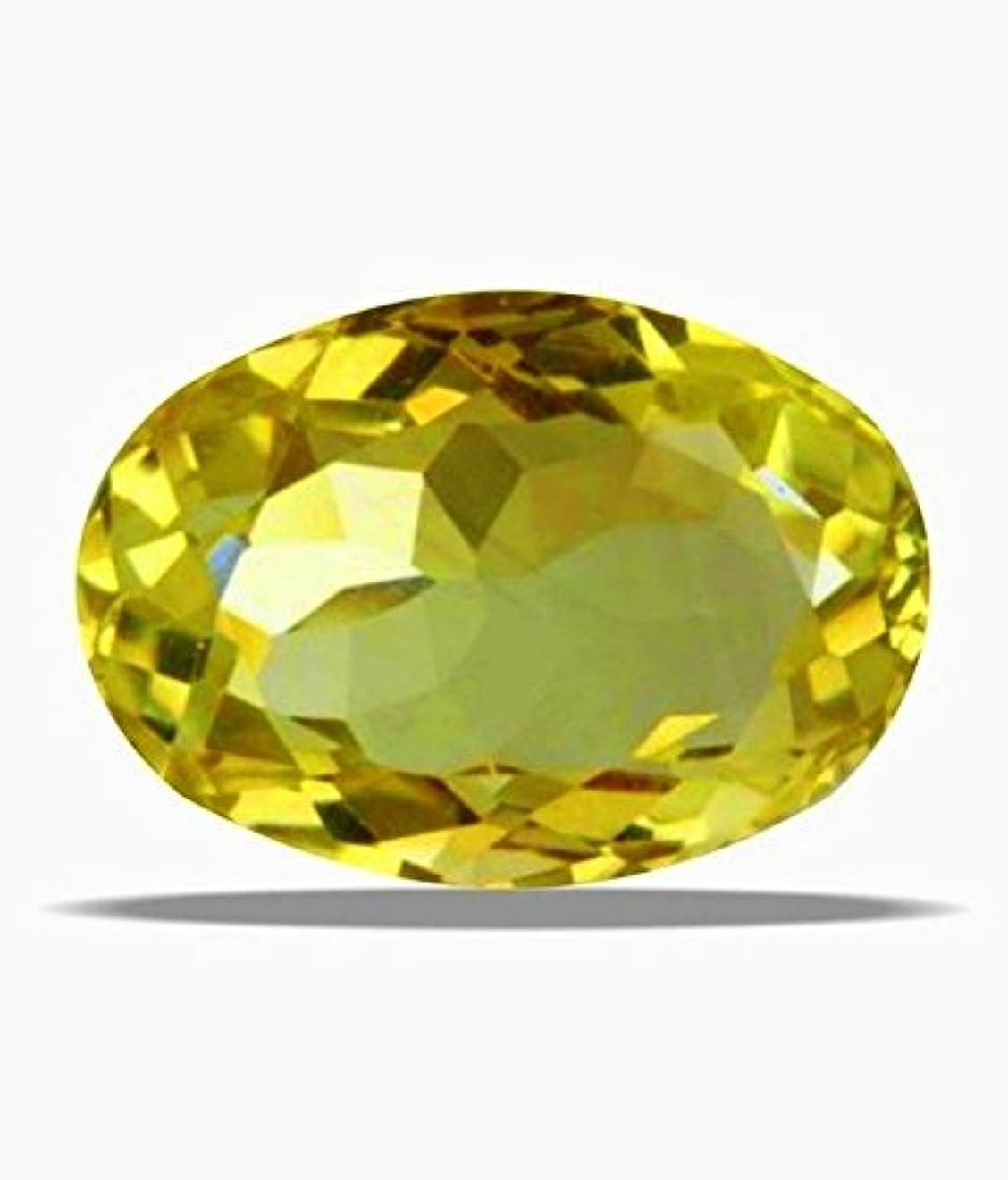 天然認定シトリンLoose宝石9.2カラットby gemselect