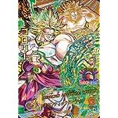 ドラゴンボールヒーローズJM04弾/HJ4-CP07 ブロリー CP
