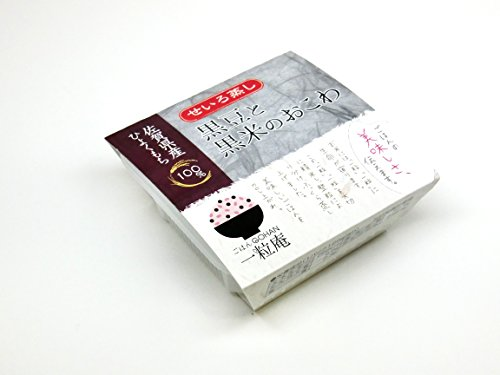 一粒庵/いちりゅうあん 黒豆と黒米のおこわ(冷凍) 【冷凍商品 送料特典あり】
