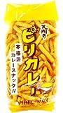 天狗製菓 天狗のピリカレー 95g 1ケース(12個入)