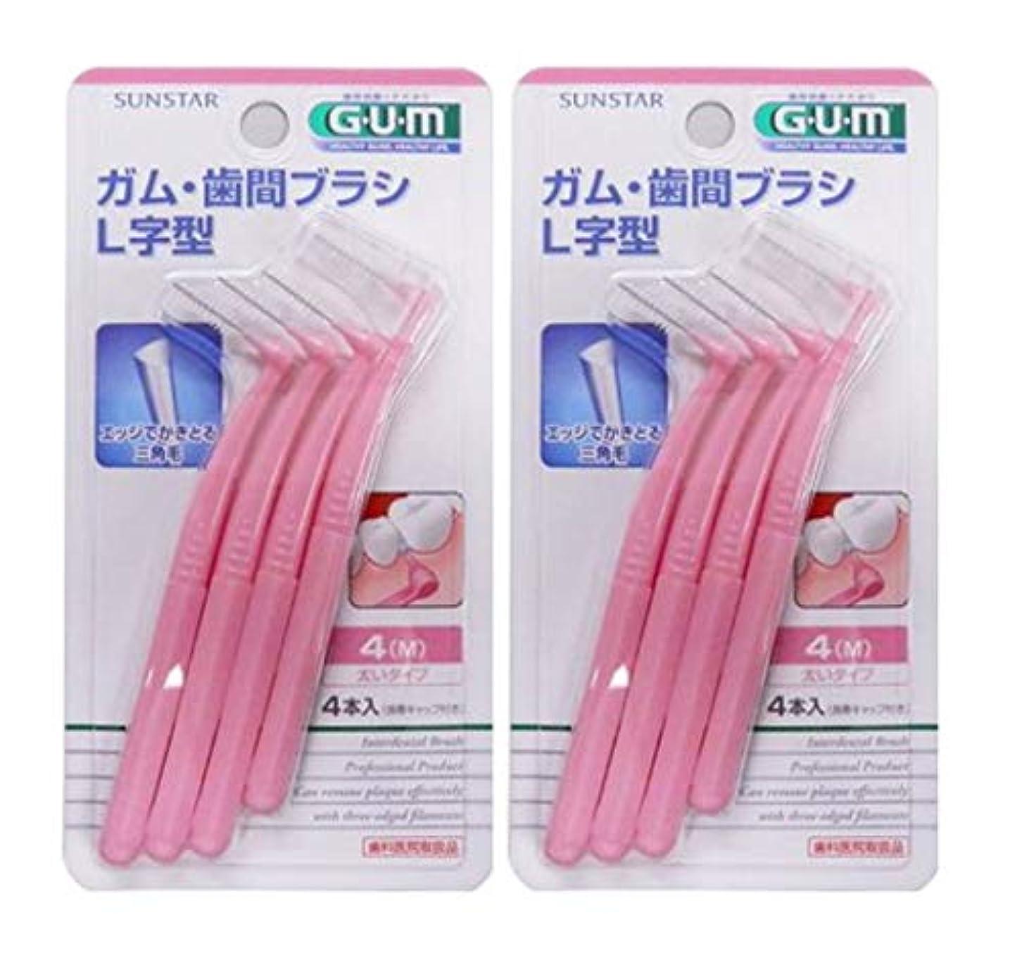 美容師海上主婦サンスター(SUNSTAR) ガム(GUM)?プロズ 歯間ブラシL字型 M(ピンク) 1Pack(4本入)× 2Pack