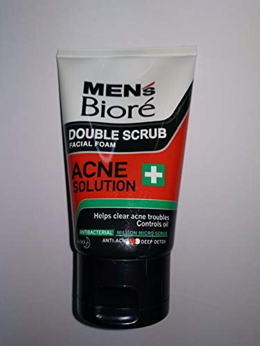 無限大是正肺Biore Men's ダブル洗浄液百グラムのにきびクリアにきびのトラブル、オイルコントロール、抗細菌、抗ニキビ、深い解毒