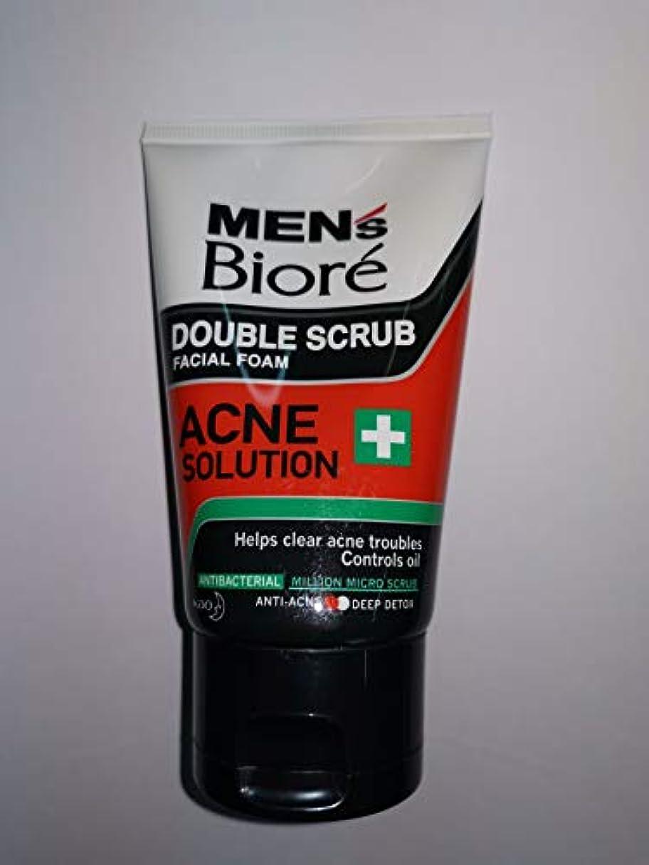 偶然のばかげている文字Biore Men's ダブル洗浄液百グラムのにきびクリアにきびのトラブル、オイルコントロール、抗細菌、抗ニキビ、深い解毒