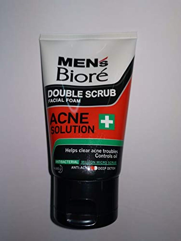 スキャンまだらベーリング海峡Biore Men's ダブル洗浄液百グラムのにきびクリアにきびのトラブル、オイルコントロール、抗細菌、抗ニキビ、深い解毒