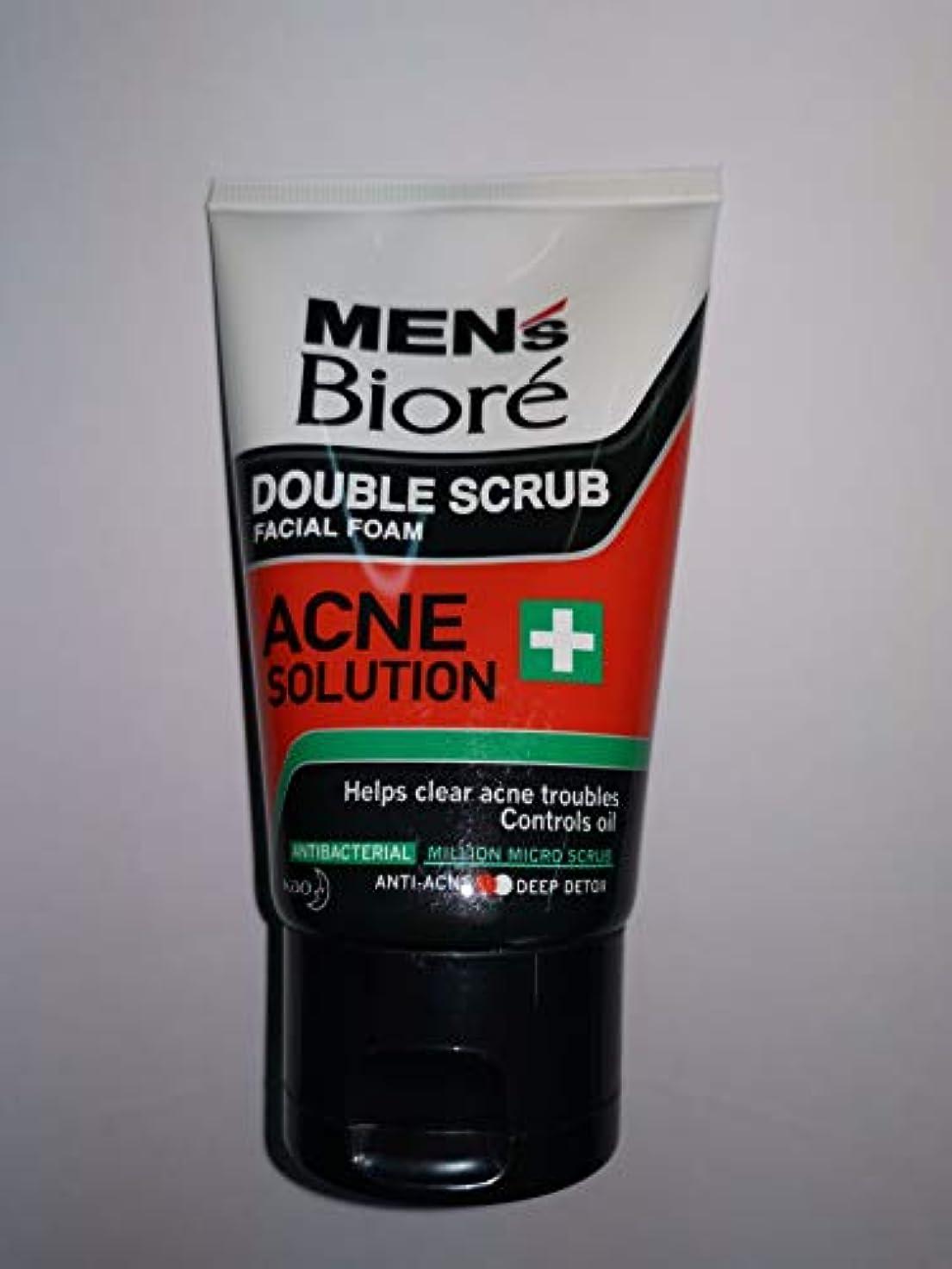 アルバム告白Biore Men's ダブル洗浄液百グラムのにきびクリアにきびのトラブル、オイルコントロール、抗細菌、抗ニキビ、深い解毒