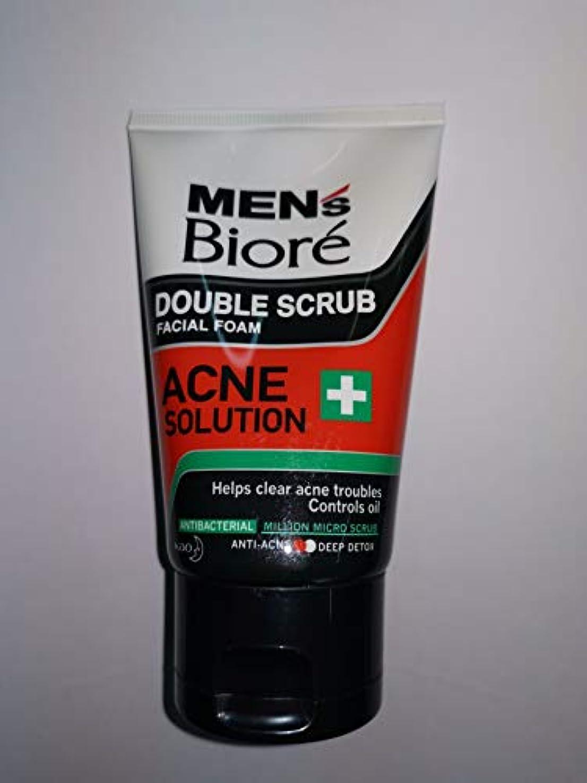 フレット血色の良い精査するBiore Men's ダブル洗浄液百グラムのにきびクリアにきびのトラブル、オイルコントロール、抗細菌、抗ニキビ、深い解毒