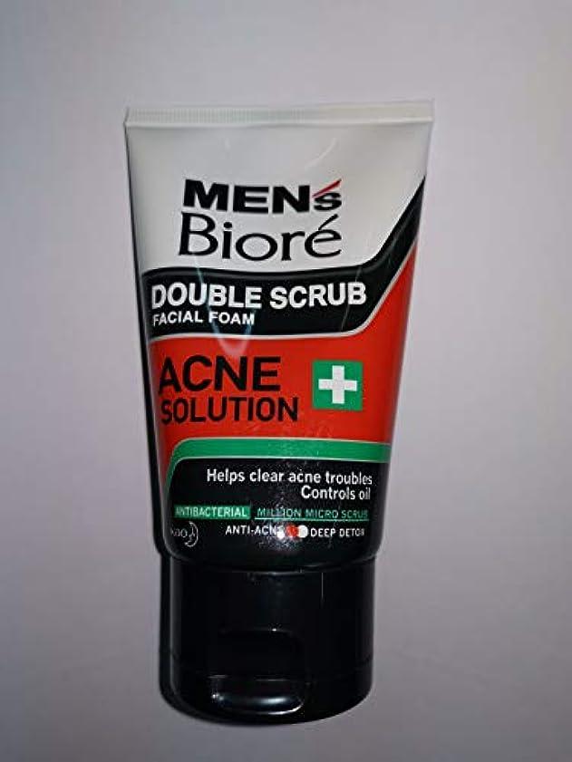 十代みなす事実上Biore Men's ダブル洗浄液百グラムのにきびクリアにきびのトラブル、オイルコントロール、抗細菌、抗ニキビ、深い解毒