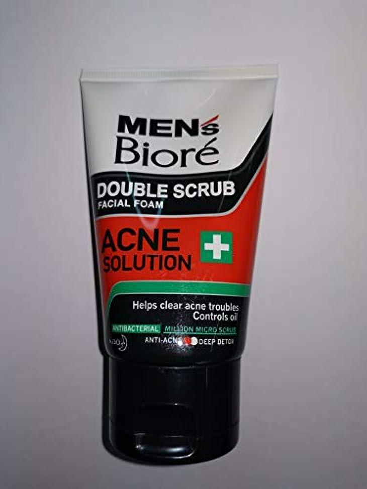 廃棄する悲しい集団的Biore Men's ダブル洗浄液百グラムのにきびクリアにきびのトラブル、オイルコントロール、抗細菌、抗ニキビ、深い解毒