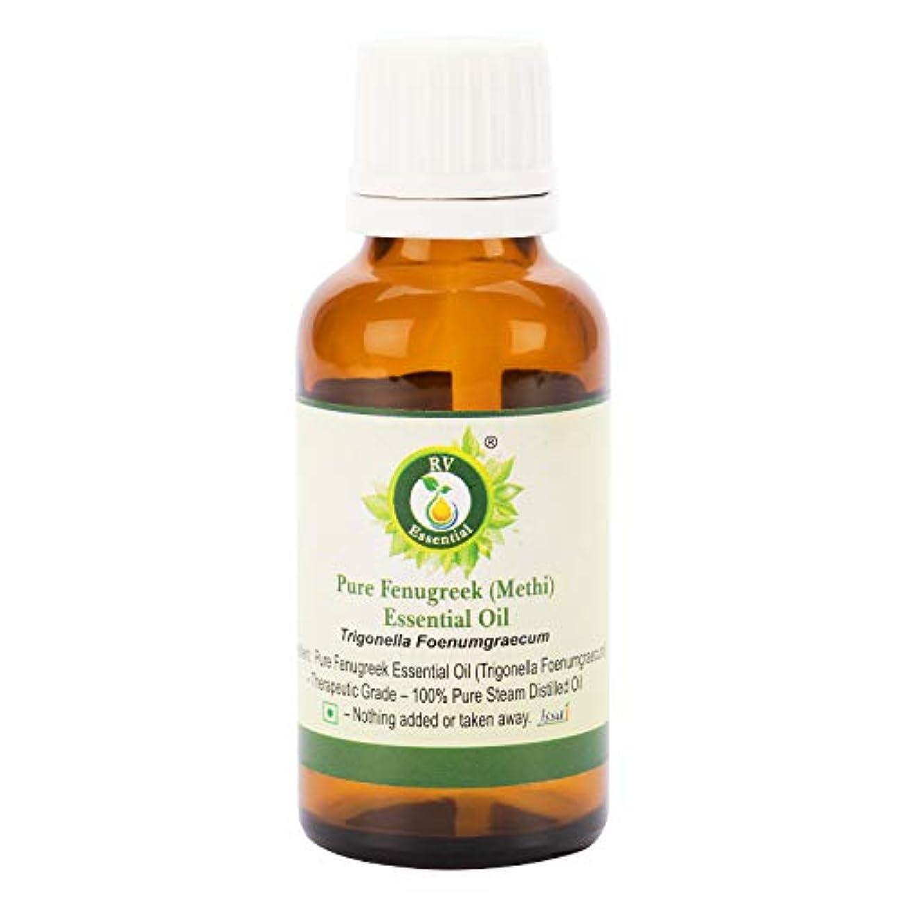ホーン月面世界に死んだピュアフェヌグリーク(Methi)エッセンシャルオイル5ml (0.169oz)- Trigonella Foenumgraecum (100%純粋&天然スチームDistilled) Pure Fenugreek (Methi) Essential Oil