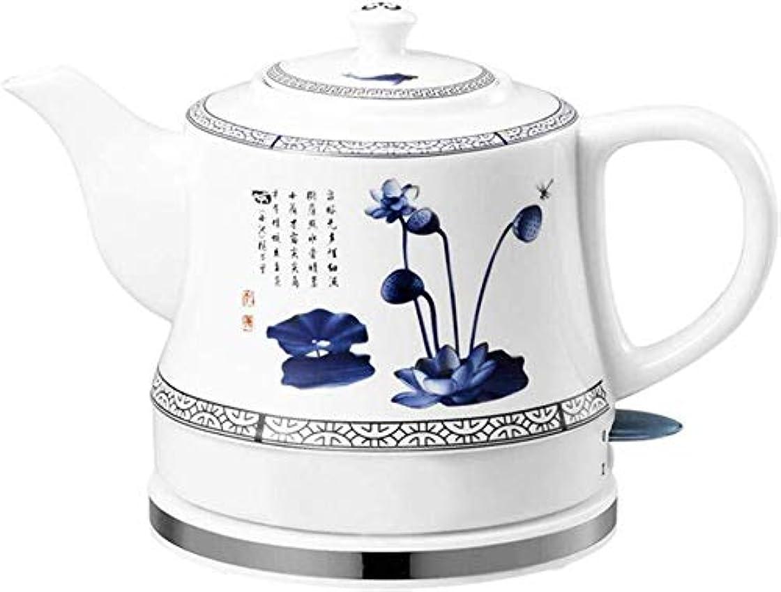 乱す削減乳白TD お茶のための高速ケトル電気セラミックコードレスケトルティーポット-レトロレッド1 L水差し、1000W水 速い