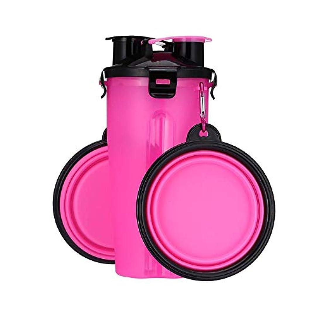 2つの水カップをペットポータブルウォーターボトルポット折りたたみ式ドッグフードボウル屋外付属カップ@ピンクシングルカップ+ダブルボウル_独立したOPPパッケージ