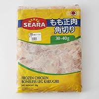 MC 若鶏モモ角切30-40g冷凍 2kg 【冷凍・冷蔵】 2個