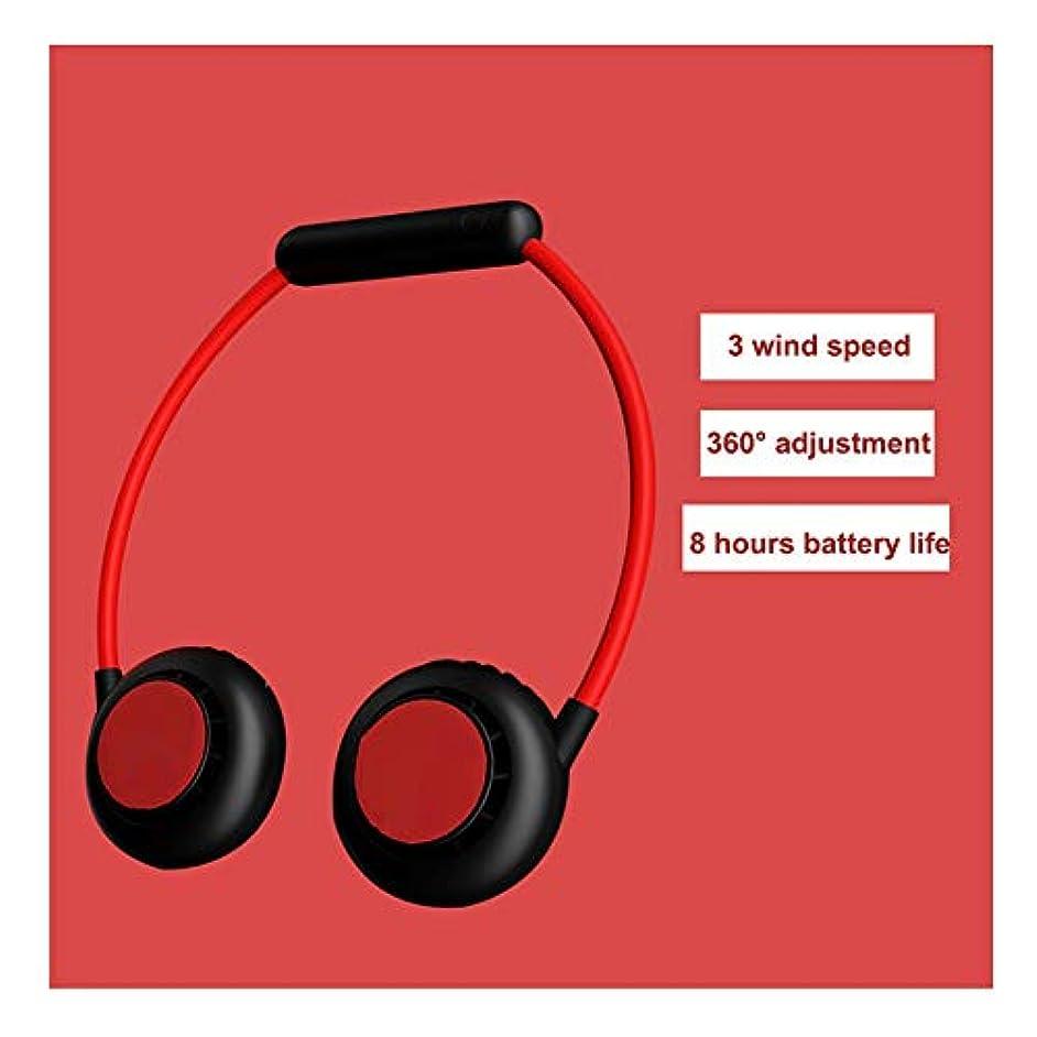 ベンチ有効化頬HAHA 首掛け扇風機 首掛け扇風機,ポータブルハンギングネックファン、ミニサイレントファン、USB充電式クーラー、ブラック、ブルー、レッド、360度自由に回転、23x16.5x4.3cm (Color : Black)