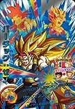 ドラゴンボールヒーローズ/HGD9-CP6 バーダック:ゼノ CP