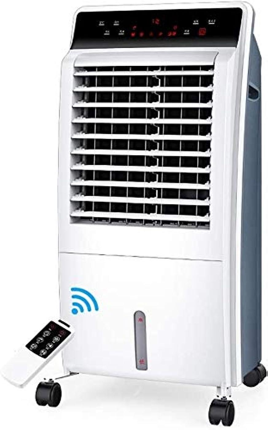 縞模様の蒸気強盗空気夏のクーラーと、タイミング制御遠隔地上モバイル冷却個々ポータブル空調12H 65W静かなファン冷却器を加熱します