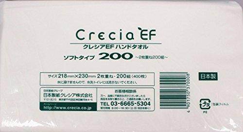 クレシアEF『ハンドタオルソフトタイプ200』