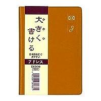 ダイゴー アドレス帳 ポケットアドレス ポケット 小型 ベージュ G6938 【 × 2 冊 】