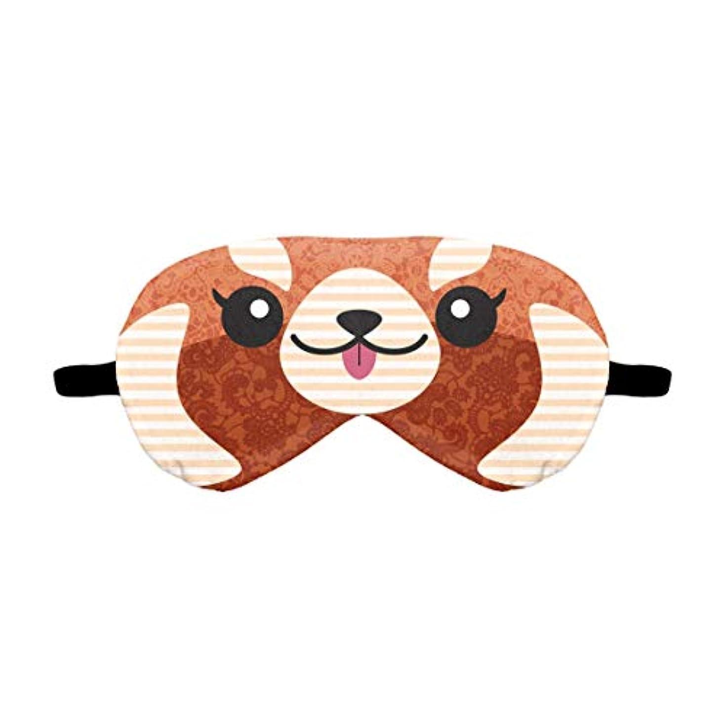 からに変化する能力ミッションIntercorey Panda Sleep Mask Sleeping Eye Mask Eyeshade Cover Shade Eye Patch Women Men Soft Portable Travel Eyepatch