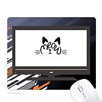 猫のにゃー引用自作デザイン ノンスリップラバーマウスパッドはコンピュータゲームのオフィス