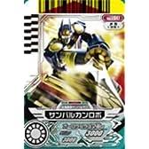 スーパー戦隊バトル ダイスオー 第1弾 サンバルカンロボ 【SR】 No.1-047