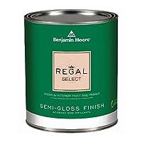ベンジャミンムーアペイント リーガル セレクト セミグロス 半艶 水性塗料 HC-116 guilford green 1L