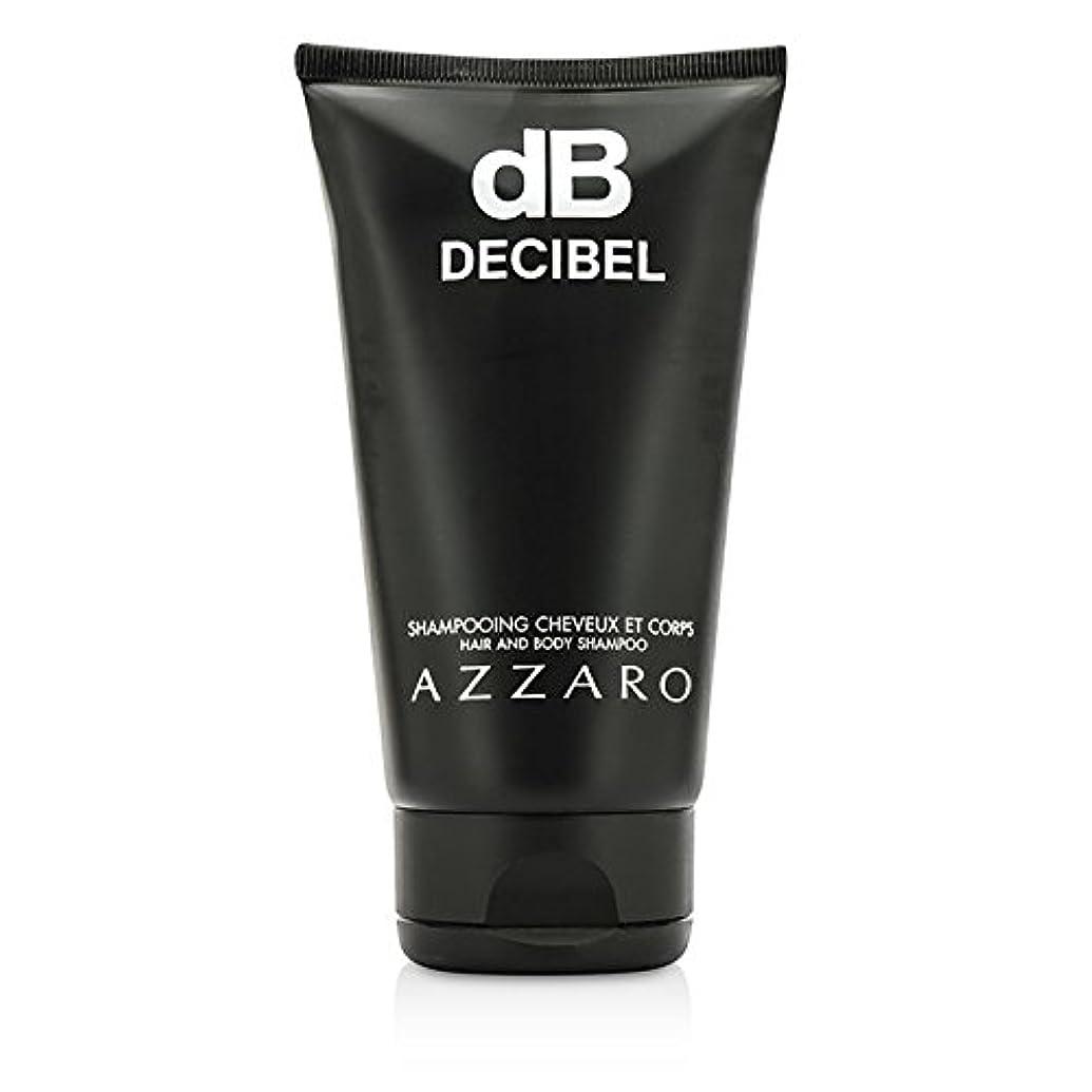 広範囲に理容師マートロリス アザロ デシベルヘアー&ボディシャンプー 150ml/5oz(箱なし)