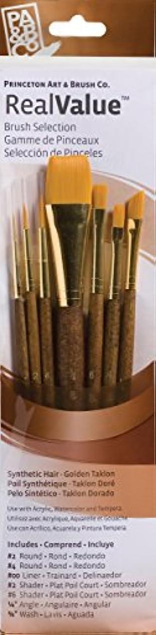 眩惑するバナナ床PRINCETON(プリンストン) Brush Set-9143 7本セット