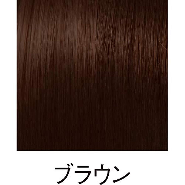 笑褐色五月シラガレスキュー (90g)お得な2本組 M43808(サイズはありません ア:ブラウン)