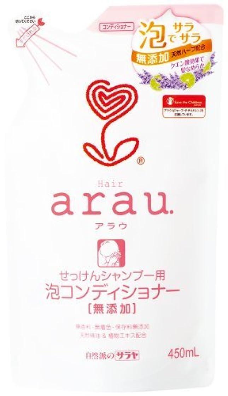 サラヤ arau アラウ ヘアコンディショナー 450ml つめかえ用×6