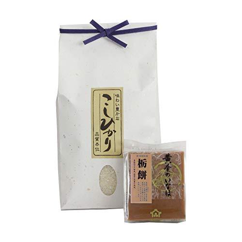[御歳暮 新潟からの贈り物] 新潟米コシヒカリ3kg + 切り餅(栃餅)