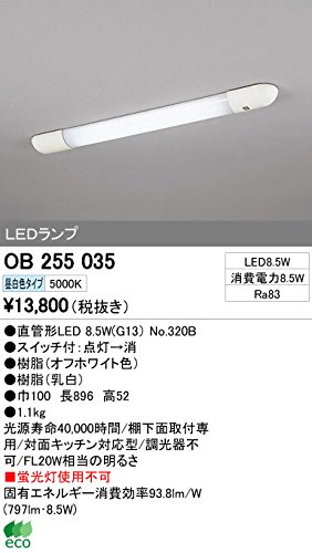 OB255035