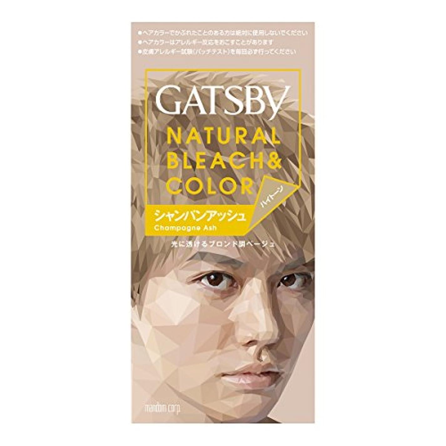 ギャツビー ナチュラルブリーチカラー シャンパンアッシュ【HTRC5.1】