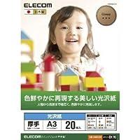 (8個まとめ売り) エレコム 光沢紙 美しい光沢紙 EJK-GANA320