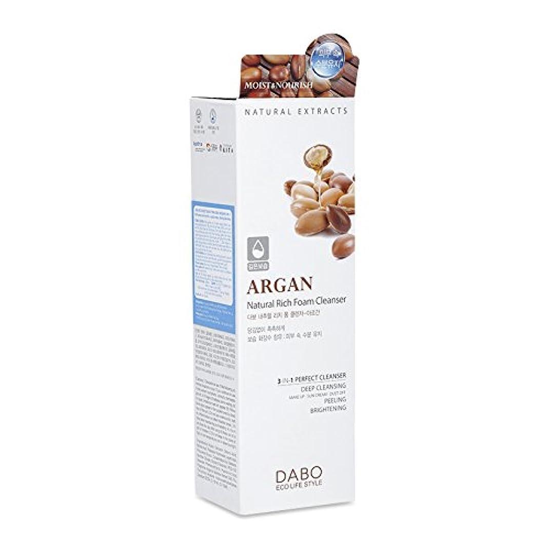 Argan Natural Rich Foam Cleanser …