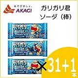 赤城乳業 ガリガリ君ソーダ 32本入(31+1)(冷凍)