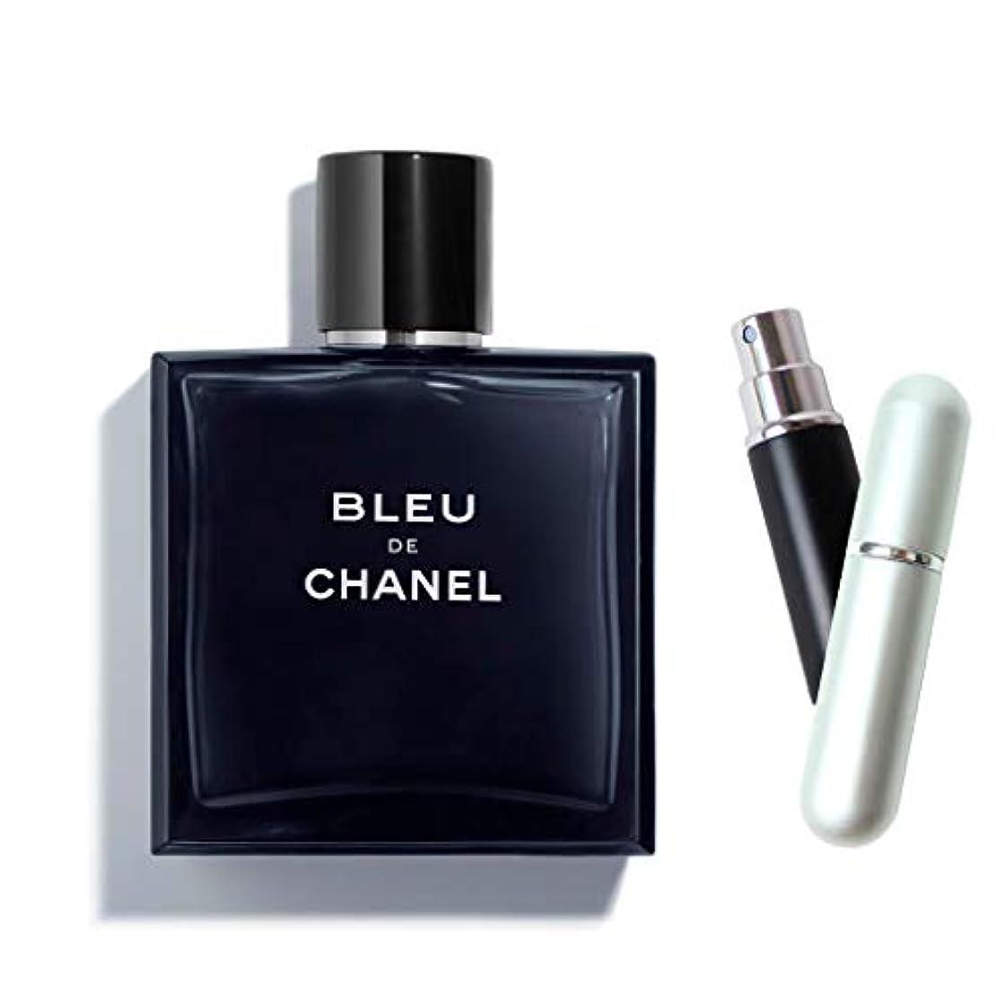 思春期あさり委任[正規品 セット品] アトマイザー付き シャネル 香水 ブルー ドゥ シャネル EDT 100ml