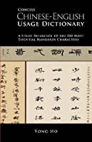 Chinese-English Concise Usage Dictionary