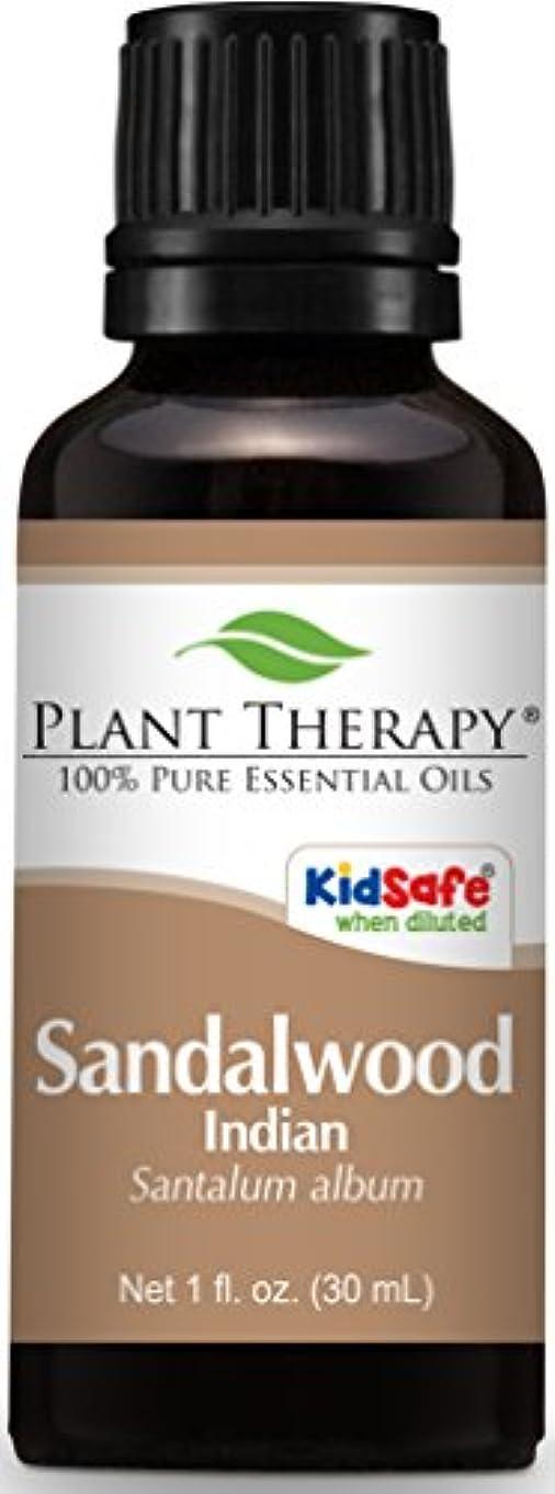 告発本当に促進するIndian Sandalwood Essential Oil. 30 ml. 100% Pure, Undiluted, Therapeutic Grade.