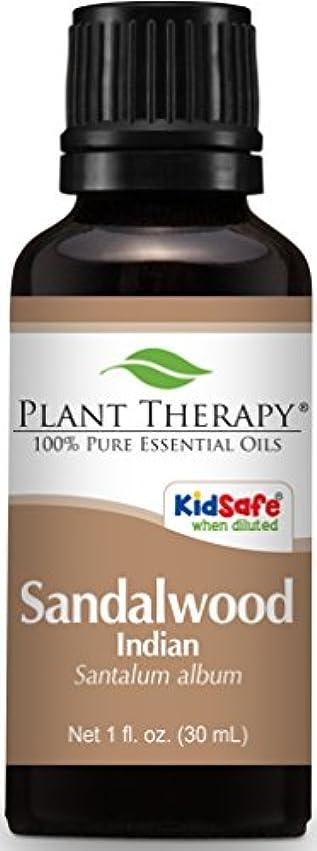 月曜キャロラインドキュメンタリーIndian Sandalwood Essential Oil. 30 ml. 100% Pure, Undiluted, Therapeutic Grade.