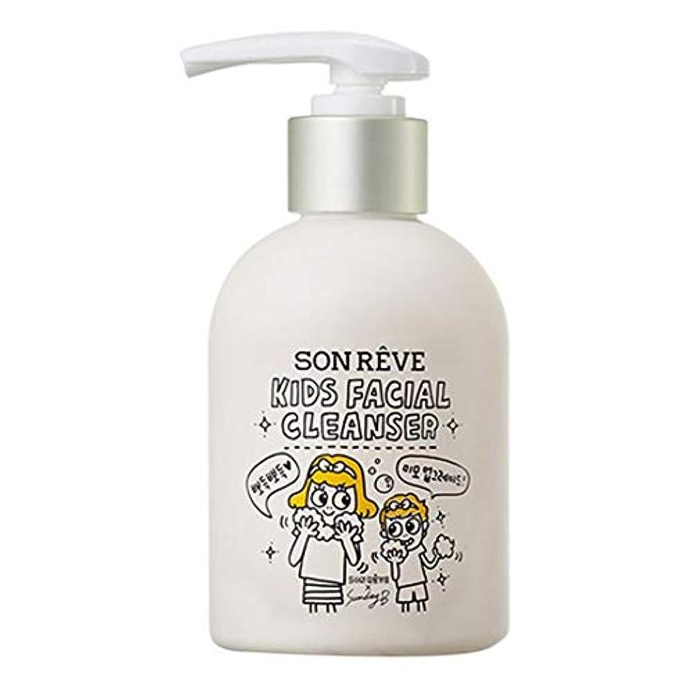バックアップ光ムスタチオ[SON REVE]KIDS Facial Cleanserの子どもの洗顔200ml甘いキャンディー 香りポンプ型[海外直輸入]