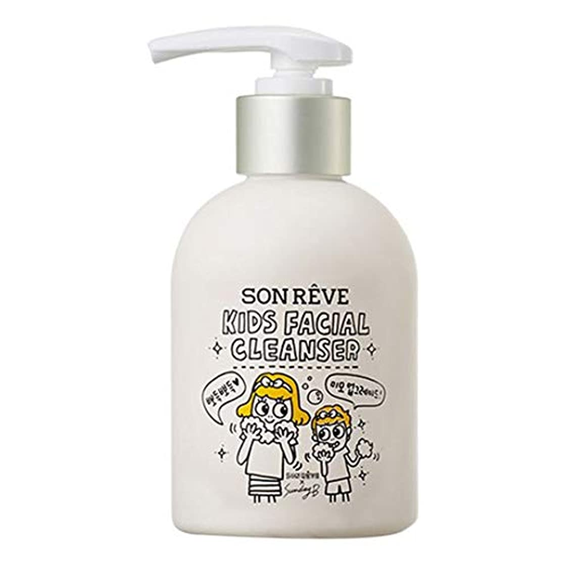 地中海欲しいです泥棒[SON REVE]KIDS Facial Cleanserの子どもの洗顔200ml甘いキャンディー 香りポンプ型[海外直輸入]