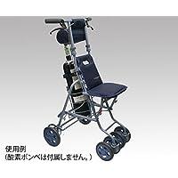 8-7889-01酸素ボンベカー(サニー)