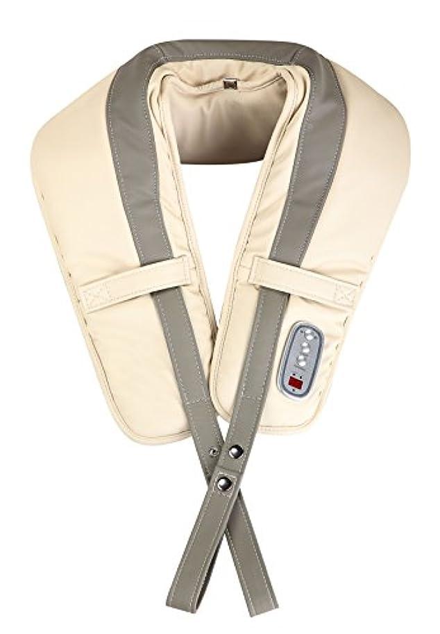 わな瞑想的生き返らせるAmpersand Shops Portable Electric Soothing Shoulder Flap Belt Massager Relief for Neck Back Lumbar Buttocks and...